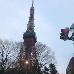東京 ガス ファシリティ サービス